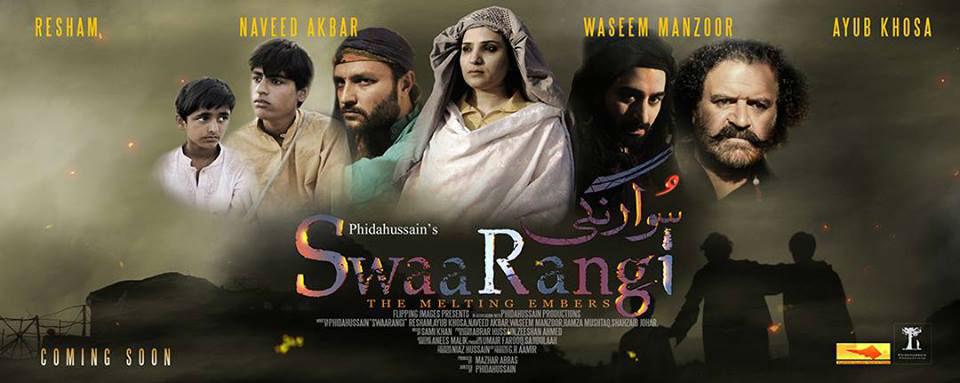 SwaaRangi Film Poster