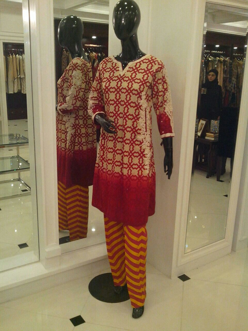 hsy eid collection 2014