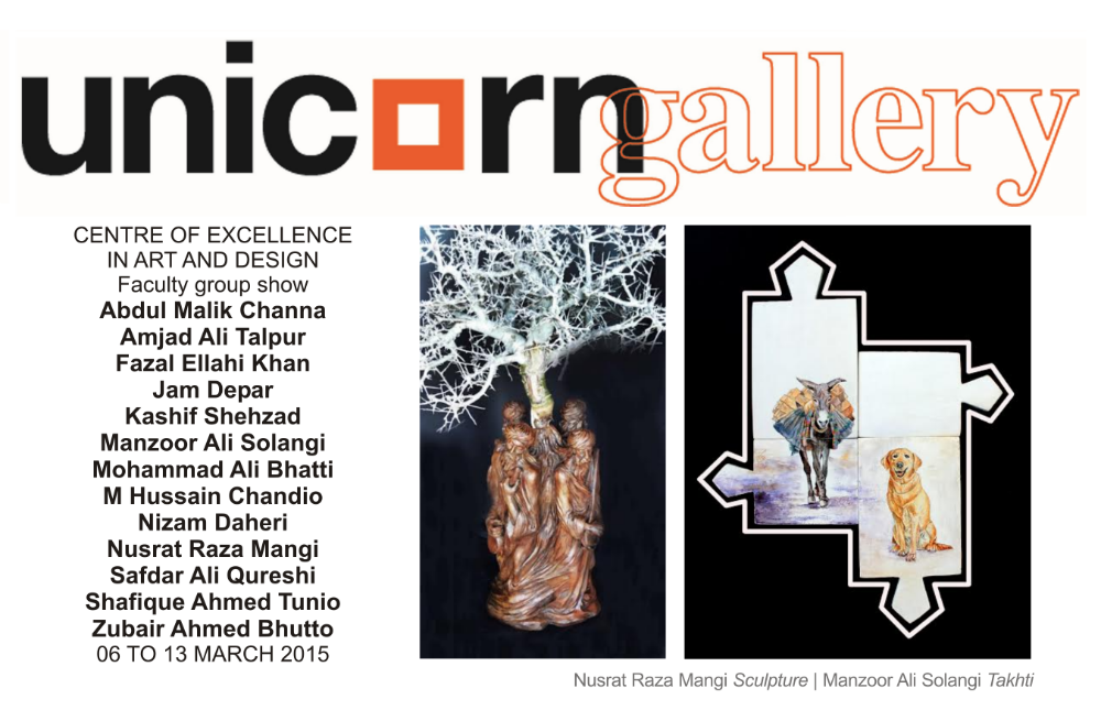 unicorn gallery faculty exhibition