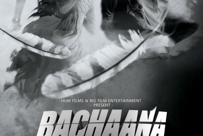 bachaana