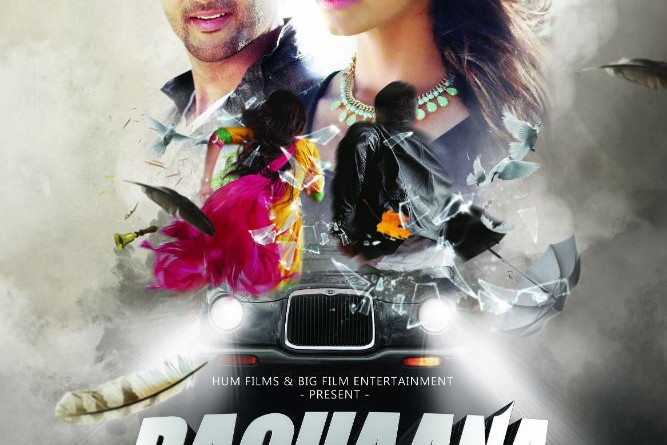 bachaana movie poster