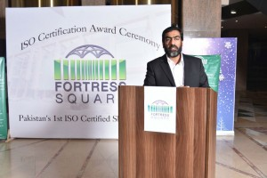 fortress square mall iso certification