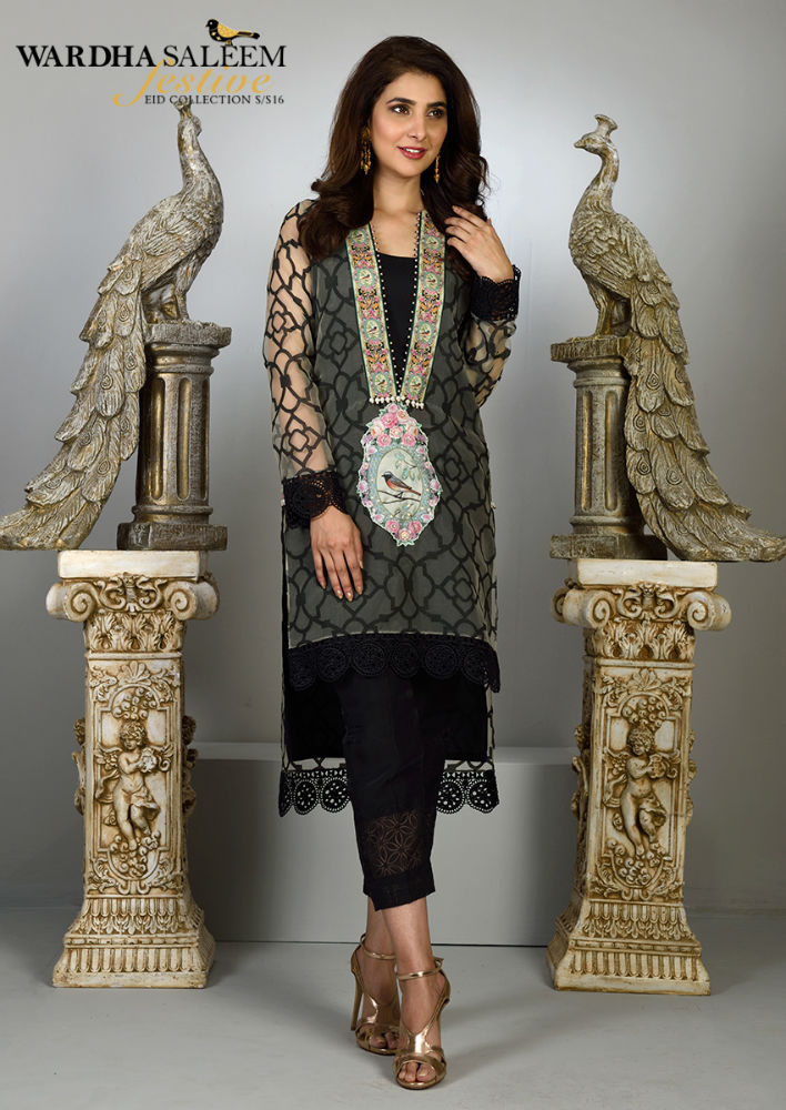 wardha eid collection 2016