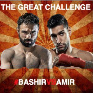 Bashir Vs Amir